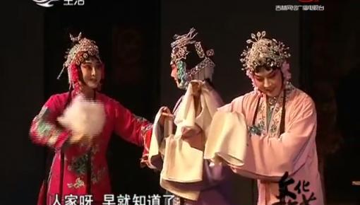 遇见这样的你——吉剧演员刘杨
