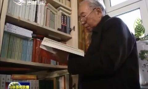 红色理论家郑德荣:视学术犹如生命