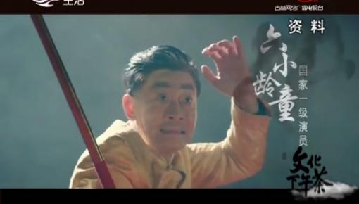 """大咖小说 孙悟空戏——俗称""""猴戏"""""""