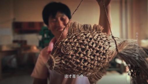 【微纪录】尚未丢失的手艺·草编