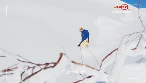 """""""美好吉林 精彩瞬间""""系列微视频丨看大自然 看长白山"""
