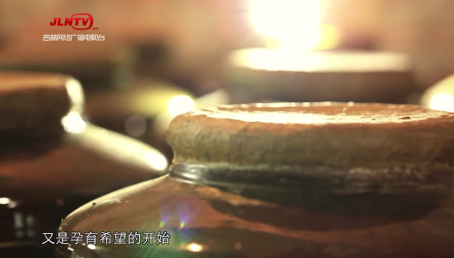 【微记录】探寻传承下来的酿酒手艺