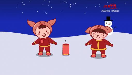 安全提示丨春节将至 牢记燃放安全