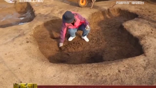 河龍二隊遺址已完成搶救性考古發掘