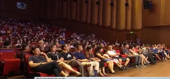 """【吉林省市民文化节】""""清凉之夏""""古典作品交响音乐会在长春举行"""