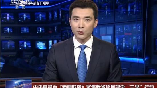 """中央电视台《新闻联播》聚焦我省项目建设""""三早""""行动"""