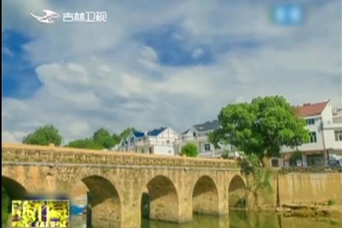 """【为了民族复兴·英雄烈士谱】方志敏:为了""""可爱的中国"""",奋斗!"""