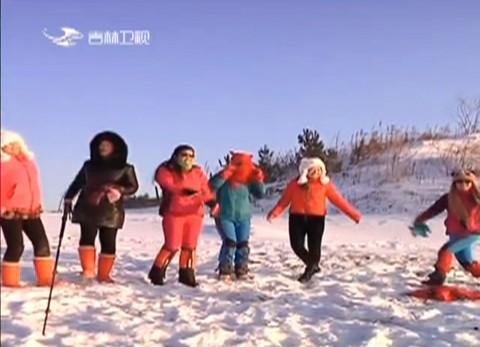 风光片四:冰雪之乐
