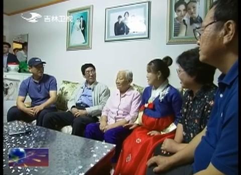 巴音朝鲁在延边走访慰问生活困难党员老党员困难群众