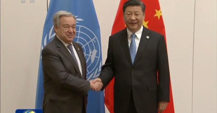 习近平会见联合国秘书长