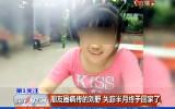第1报道|朋友圈疯传的刘野 失踪半月终于回家了