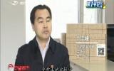 守望都市 【第1书记代言】刘志峰:我为蜂蜜和木耳代言