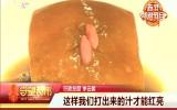守望都市 年夜飯桌壓軸菜——噴香東坡肉