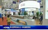 第1報道 第十三屆中國-東北亞博覽會9月23日至27日在長舉辦