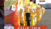第1报道 傍晚版_2017-10-24