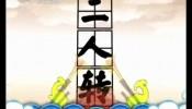 二人转秀场(民间)_2017-11-22
