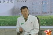 健康<em>生活</em>_2012-10-21
