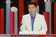 公民服务会议召开 保障今冬居民<em>生活</em>