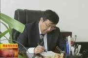 吉林省努力开创全民创业新局面