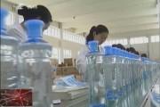 吉林市工商局:贴近企业做服务 创新模式促发展