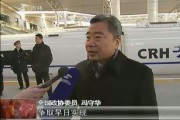 """""""五大工程"""" 推动民营经济发展"""