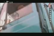 <em>故事</em>客栈——新婚夜新郎之死