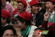 <em>综艺</em>看台_2013-11-29