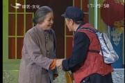 <em>综艺</em>看台_2013-12-06