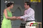 <em>综艺</em>看台_2013-12-04