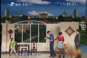 <em>综艺</em>看台_2013-12-10