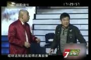 <em>综艺</em>看台_2013-12-01
