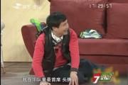 <em>综艺</em>看台_2013-12-12
