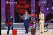 <em>综艺</em>看台_2013-12-19