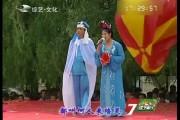 <em>综艺</em>看台_2013-12-03