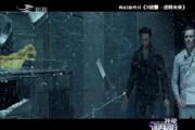 我爱淘电影-<em>X</em>战警-逆转未来_2015-11-23