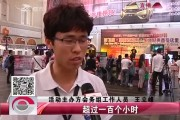 <em>K</em>歌33天_冲击吉尼斯世界纪录