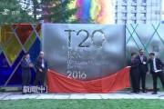 新闻[+]_<em>T</em>20世界旅游名镇联盟长白山峰会开幕