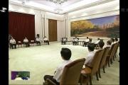 巴音朝鲁 黄燕明会见台湾青年交流参访团