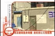 守望都市晚间版_2017-02-27