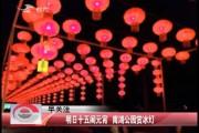 守望都市早间版_2017-02-10