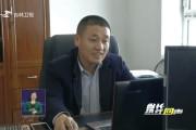 省长热线回声_刘锡杰:返乡创业带动一方
