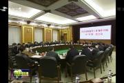 吉林新闻联播_2017-04-26