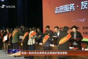 吉林新闻联播_2017-05-22