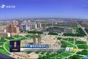 省长热线回声_四平:文明卫生城市随手拍