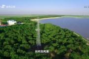 吉林新闻联播_2017-07-19