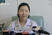 新闻[+]_好人<em>故事</em>:女教师割肝救夫完成爱的反哺