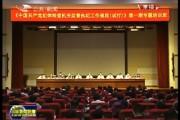 吉林新闻联播_2017-08-10