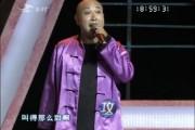 二人转总动员_勇摘桂冠_歌曲:美观(杜海)