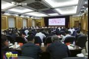 吉林新闻联播_2017-09-14