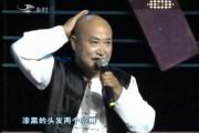 二人转总动员_艺压群雄_京东大鼓(杜海)